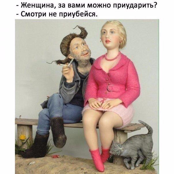 Женщина, за вами можно приударить?)))
