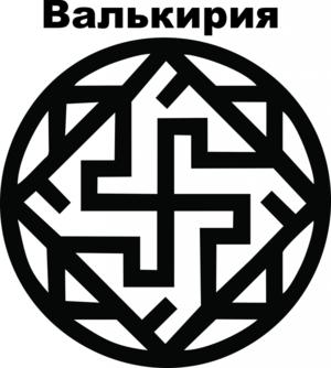 Славянские обереги значение описание и их толкование