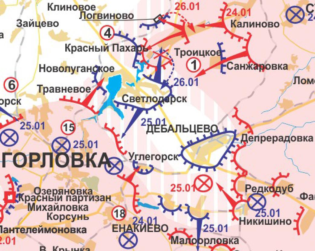 """""""Дебальцевский котел"""" глазам…"""