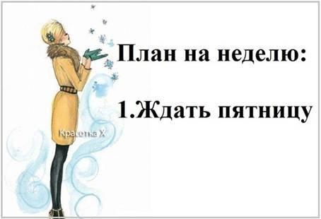 Сегодня в Киеве стартует саммит Украина-ЕС - Цензор.НЕТ 6668