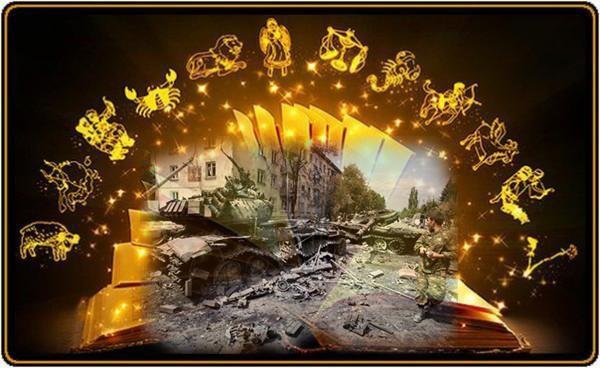 «Астрология» войны на Донбассе, Влад Росс предсказывает конец войны в октябре