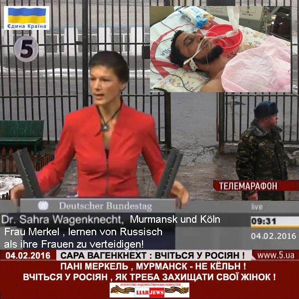 Сара Вагенкнехт : Россия - не Европа! Учитесь у русских, госпожа Меркель, защищать своих женщин!