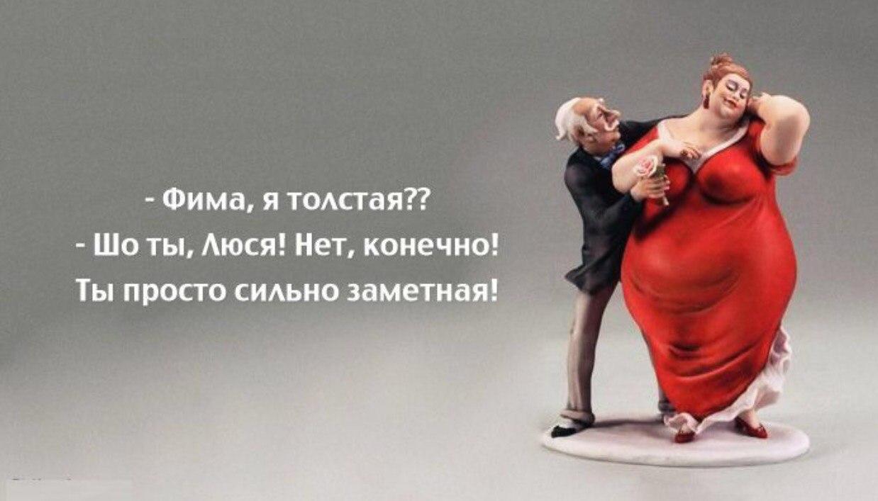 Ой, одесский анекдот... Улыбнемся))