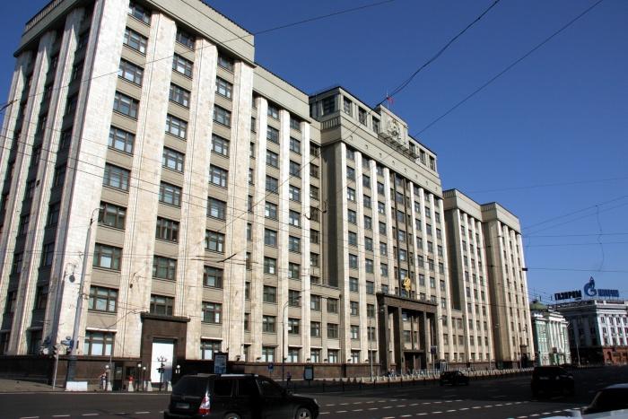 Депутаты Госдумы прошлого созыва отказываются освобождать служебное жильё