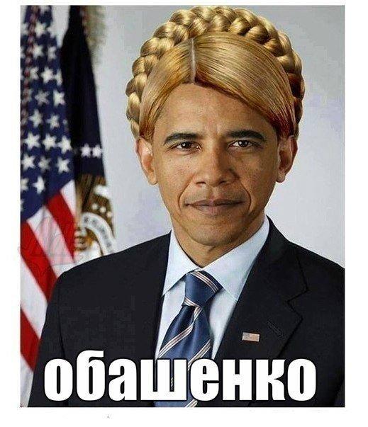 Донецк – бездонные фантазии бандерштата