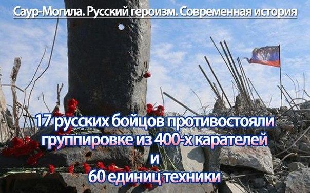 Формируются батальоны добровольцев для отправки на Юго-Восток Украины
