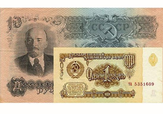 Денежные реформы в СССР. Хрущевские фантики