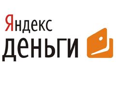 На «Яндекс.Деньгах» появилас…