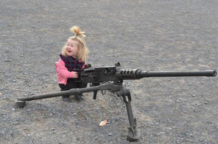 Оружие гражданам