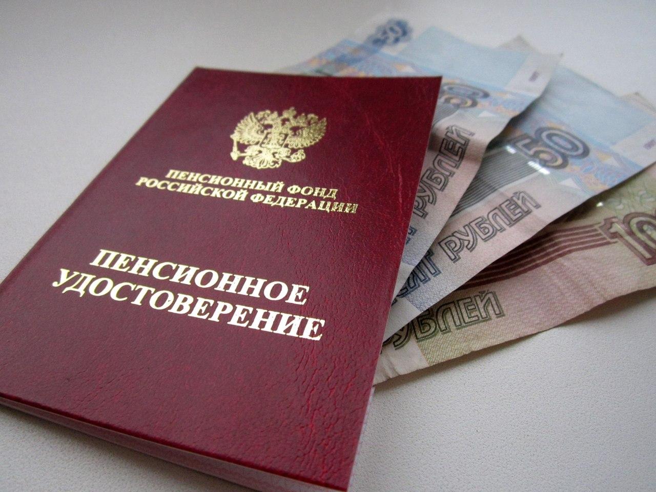 В РФ снова заморозят пенсии