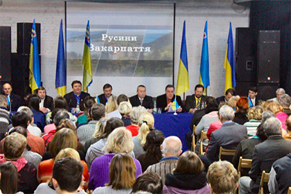 Русины Закарпатья потребовали от Порошенко автономии