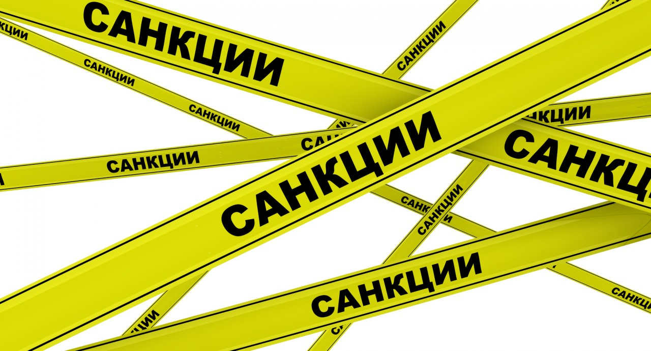 США: антироссийские санкции …