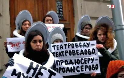 Студенты ГИТИСа бастуют против слияния факультетов