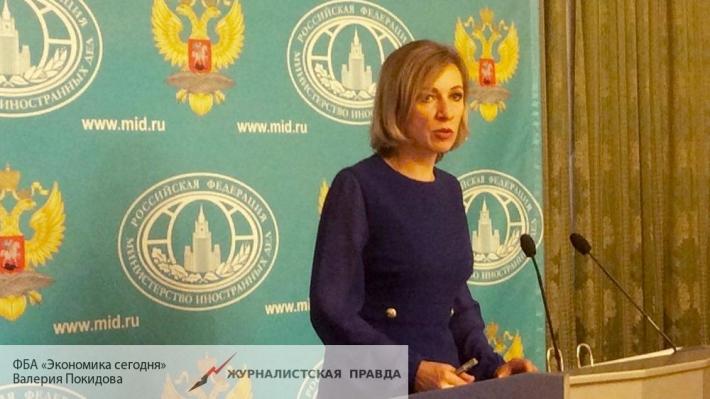 Захарова жестко ответила главе Пентагона, заявившему о «нулевом» вкладе РФ в борьбе с ИГ в Сирии