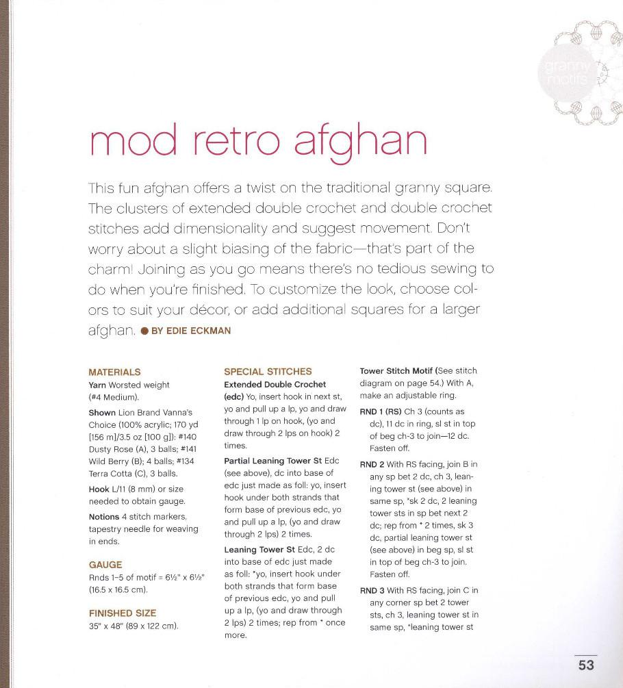 UnexpectedAfghans_2012 - 紫苏 - 紫苏的博客