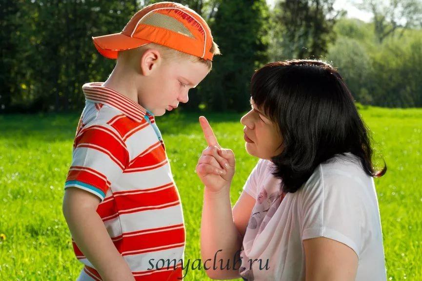 Нужно ли ругать чужих детей?