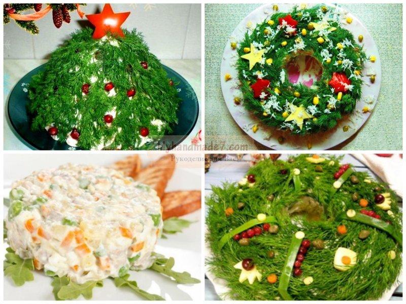 Оригинальные но простые салаты на новый год