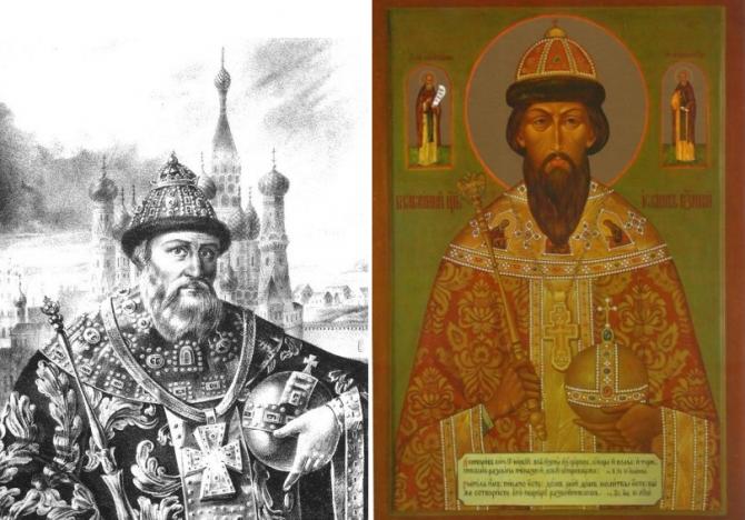 25 августа 1530 года родился Иван Васильевич Грозный