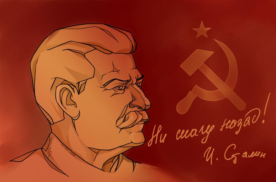 Если завтра война: СССР – ни…