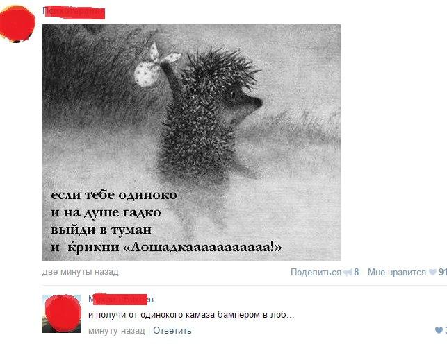 Фееричные комментарии из соц.сетей от народных юмористов