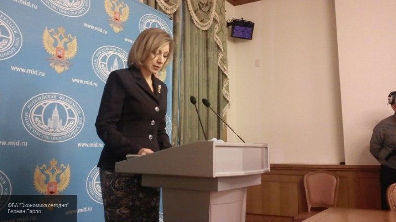 Захарова с иронией отреагировала на утечку информации о причинах смерти Чуркина