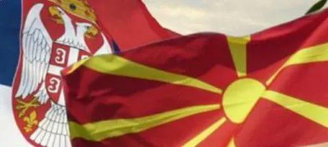 «Ситуация нешуточная»: Сербия отозвала весь состав посольства вМакедонии