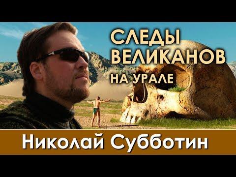 Творческие наследники А. Склярова начали замечать территорию России