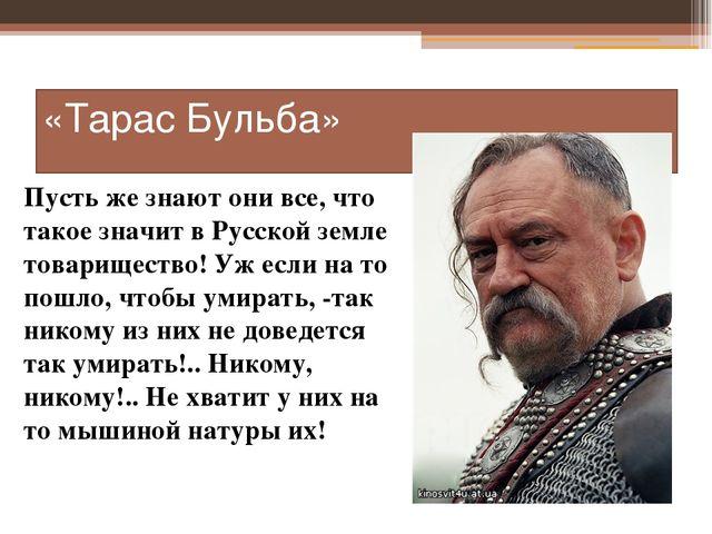 Киев намерен искоренить «лег…