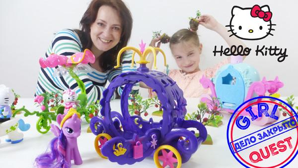 Видео про игрушки. Маленькие пони: Искорка идёт на бал.
