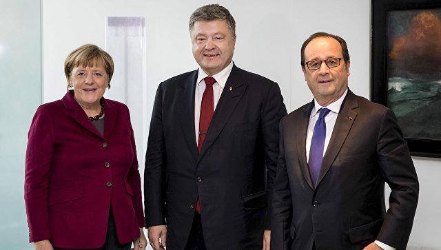 Новости Украины сегодня — 17 января 2017