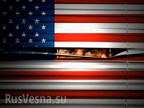 Как Путин приказал румынскому хакеру атаковать Клинтон: О «долях уверенности» нацразведки США