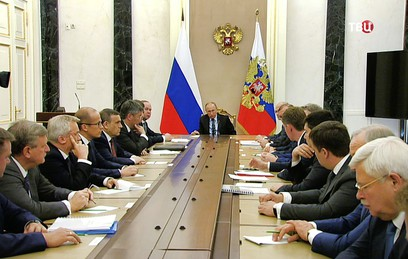 Путин: от молодых губернаторов ждут перемен к лучшему
