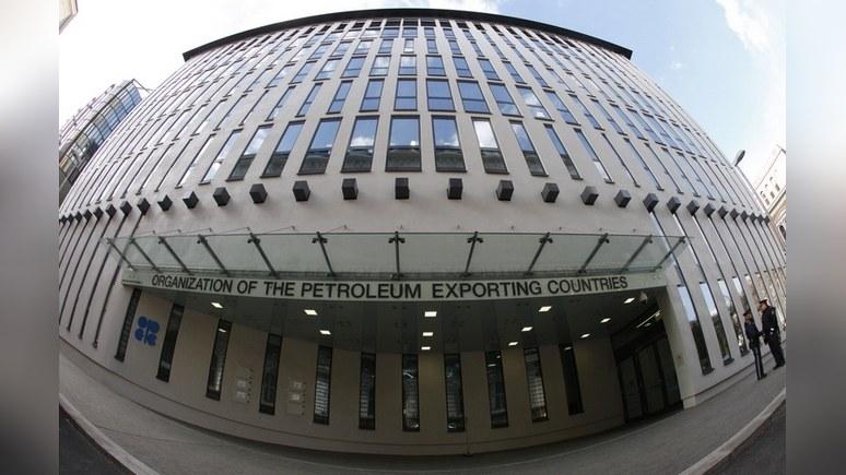 Reuters: В сделке ОПЕК «решающую роль» сыграл Владимир Путин