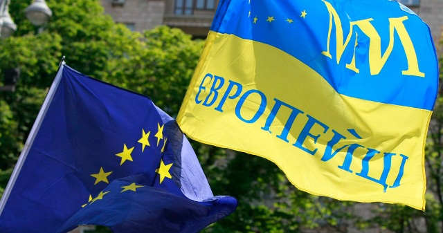 ЕС даст Киеву денег на пропаганду еврореформ