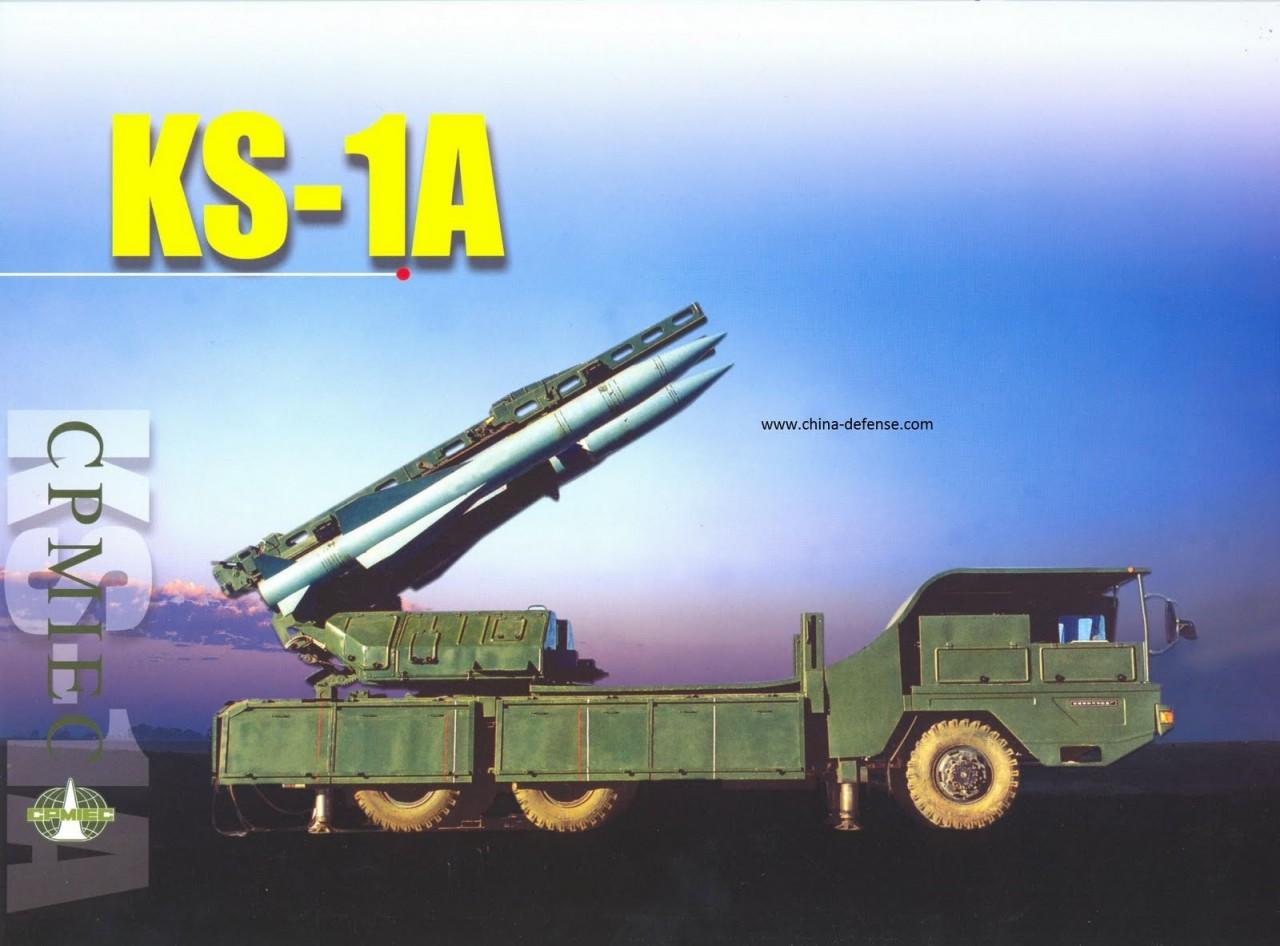 Как сообщается, Таиланд закупил китайскую зенитную ракетную систему KS-1 (HQ-12)