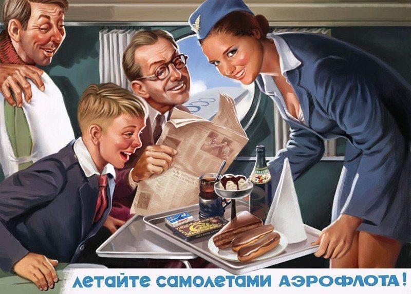 Folosește servicii companiei AeroFlot !
