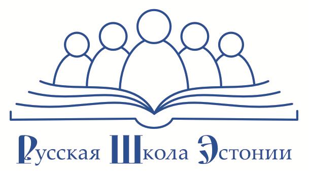 «Русскую школу Эстонии» приняли в союз европейских нацменьшинств