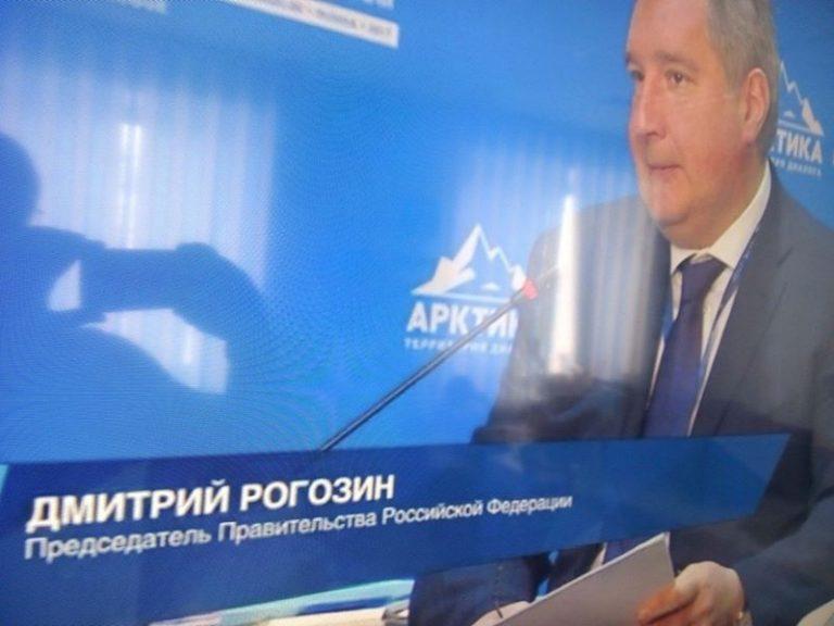 Россия-24 назвала имя нового премьера вместо Медведева