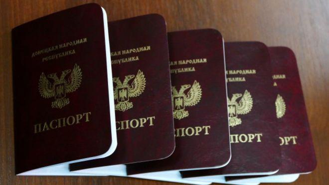 После указа Путина о документах, у Украины заберут имущество на Донбассе