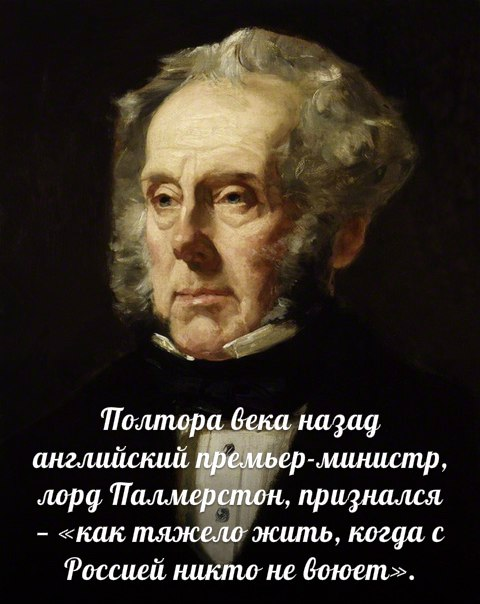 Путин предрек ...
