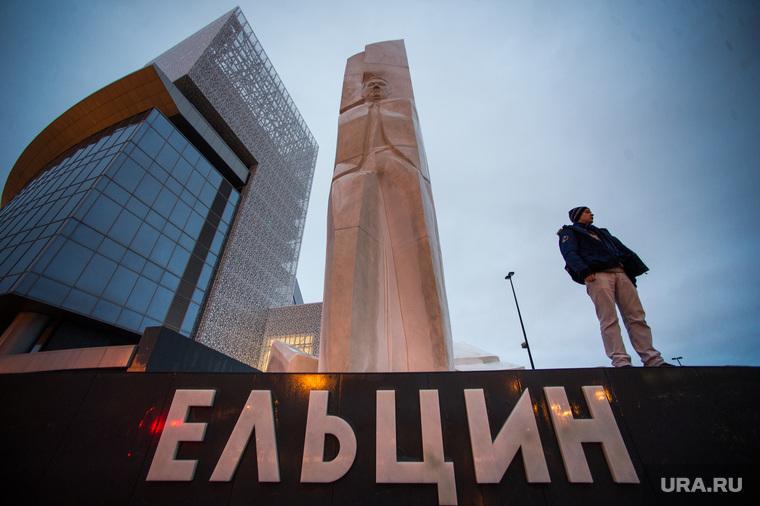 Дело Ельцина живет и побежда…