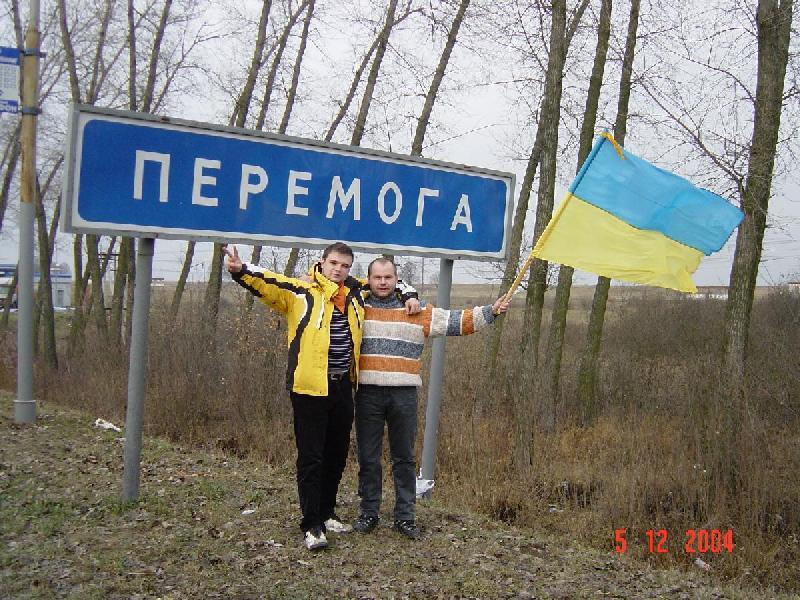 Украина идёт дорогой фейковых перемог
