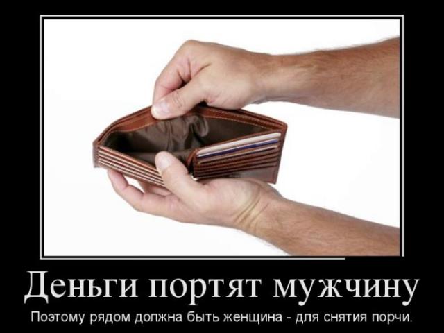 - СОФОЧКА, ТЫ ТАКИ ВЫШЛА ЗАМУЖ?! УЛЫБНЕМСЯ))