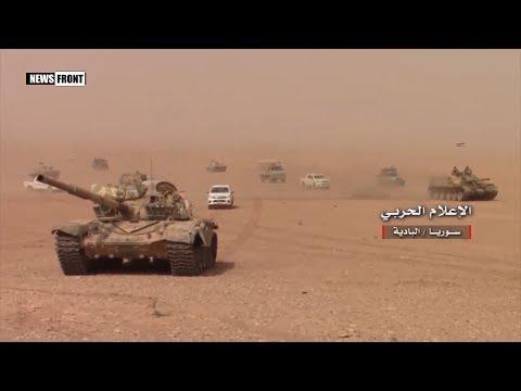 Сирийская армия и союзники продолжают наступление к востоку от Бир Дулайят