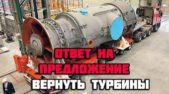 НАС «БУКВОЙ ЗЮ» НЕ ПОСТАВИШЬ: РОССИЯ БЫСТРО ОТВЕТИЛА ГЕРМАНИИ