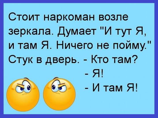 """В деревне Кукуево столкнулись """" Лексус"""" и """"Ламборджини""""..."""