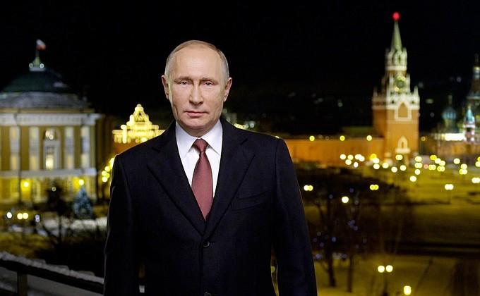 Новогоднее обращение к гражданам России - НОВОСТИ НЕДЕЛИ