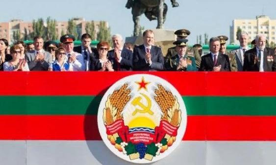 Молдавия назвала условие отказа от Приднестровья
