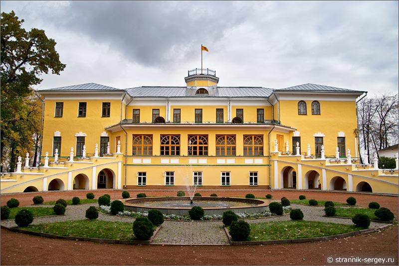 Ярославский художественный музей - дом губернатора