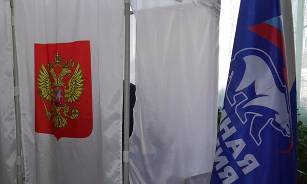 «Единая Россия» проводит Единый день предварительного голосования в регионах